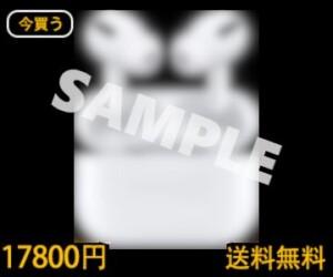 Thumbnail of post image 008
