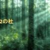 Twitterのちょっと特別なID(ユーザー名)一覧 - G2's Forest